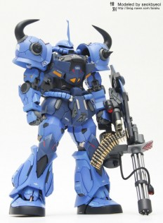 GUNDAM GUY: MS-07B-3 GOUF CUSTOM - Customized Build