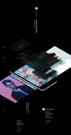 NEXT Music Player App - UI/UX | Abduzeedo
