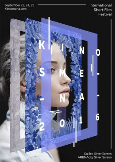 Kinomena - Short Film Festival … | Pinterest