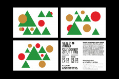 VDC — Christmas Shop — catalogue — Gaspard Ollagnon
