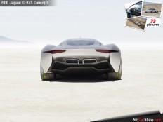 Jaguar C-X75 Concept (2010) - picture 18 of 72 - 1024x768