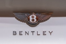 Bentley challenges Tesla's idea of electric luxury with a gorgeous new concept car - The Verge