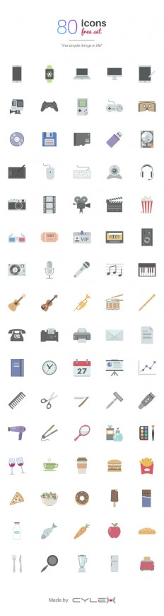 Simple Things in Life: 80 Icons Set | GraphicBurger
