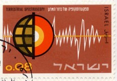 1960s stamp from Israel on Flickr - Photo Sharing!