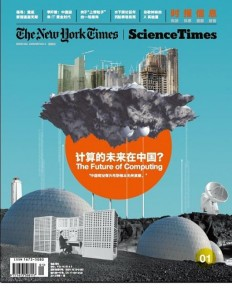 NYTimes Science Times (China) - Coverjunkie.com