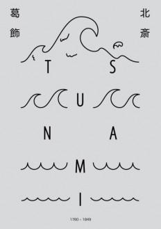 Poster: Homage to Hokusai: Tsunami. Denis... | Gurafiku: Japanese Graphic Design