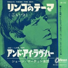 Japanese Album Cover: Ringo's Theme - The George... | Gurafiku: Japanese Graphic Design
