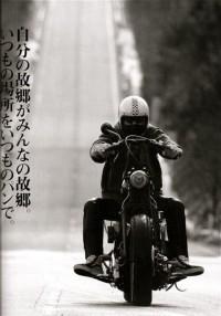 tumblr_lfkwfsyfEZ1qagopio1_500.jpg (490×700)