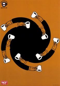 Japanese Advertisement: UCC Coffee. Shigeo Fukuda.... | Gurafiku: Japanese Graphic Design