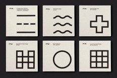 toko-ptw-architects-3.jpg 690×460 pixels