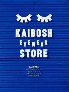 Brand New: New Identity for Kaibosh by Snask