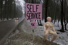 "rebel:art » Blog Archive » PMS Collective: ""Self Service"""