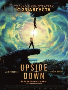 Grandioses Fan-Poster zu 'Upside Down' - PEWPEWPEW