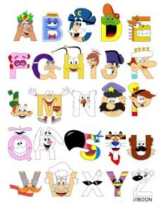 Mike BaBoon Design: Breakfast Mascot Alphabet