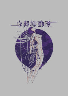 Ghost in the Shell on Inspirationde