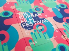 Project K – The Korean Film Festival 2016 Festival Design