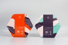 You Won't Be Able to Stop Playing with this Clever Cookie Packaging Concept — The Dieline | Packaging & Branding Design & Innovation News