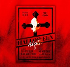Red Halloween Night Flyer Template - Free Download | Freebiesjedi