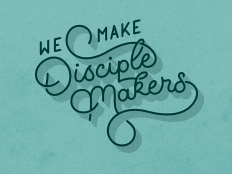 Disciple Makers Mural by Joshua Redmond on Inspirationde