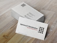 20 Accountant Business Card Which Will Inspire You -