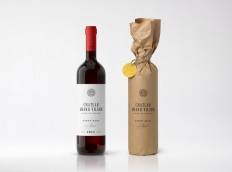 Wine Packaging Mockups on Inspirationde