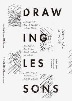 Drawing Lessons on Inspirationde