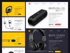 Product Page UI Kit - Free Download | Freebiesjedi