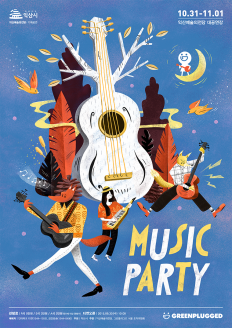 Iksan Music Party concert 2016 by greenplugged on Inspirationde