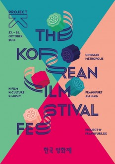 The Korean Film Festival Branding by Il-Ho on Inspirationde