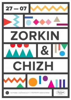 Zorkin & Chizh by Dima Shiryaev