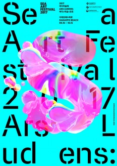 2017 SEA ART FESTIVAL on Inspirationde