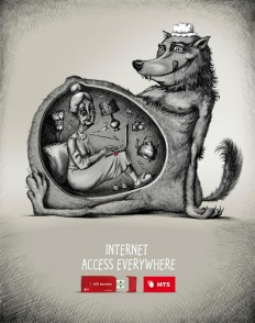 MTS Print Advert By JWT: Granny on Inspirationde