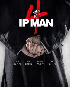 Ip Man 4 – Poster Design on Inspirationde
