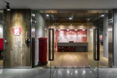 Mailman | Sports agency office | Shanghai on