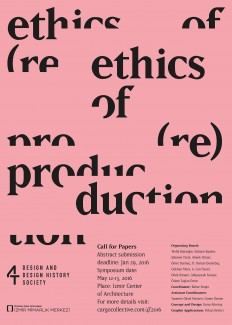 visual/exploration — 'Call for Papers: Ethics of re(production)'...