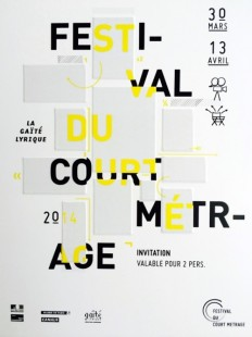 Festival Du Court Metrage Poster on Inspirationde
