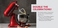 KitchenAid India Official Site | Premium Kitchen Appliances