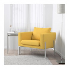 KOARP Armchair - Orrsta golden-yellow, white - IKEA