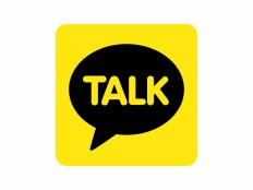 Kakao Talk Vector Logo - COMMERCIAL LOGOS - Social : LogoWik.com