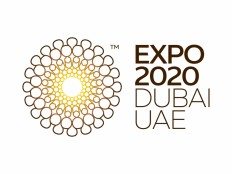 EXPO 2020 Dubai UAE Vector Logo - COMMERCIAL LOGOS - Organisation : LogoWik.com