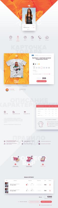 Print Topic Shop | Web design | Ui | illustration on Inspirationde