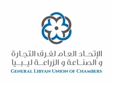 General Libyan Union of Chambers Vector Logo - COMMERCIAL LOGOS - Business : LogoWik.com