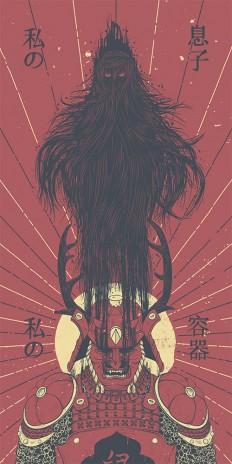 Ukita Hinawa: Possession by andbloom on Inspirationde