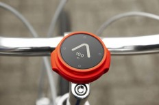 Beeline makes you take a liking to biking! | Yanko Design