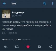 Yulya Vedyorkina