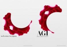 Decanters - AGI