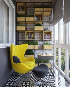 Modern Yellow Chair on Terrace | Interior Design Ideas.