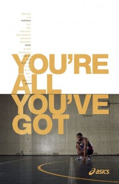 You're all you've got on Inspirationde