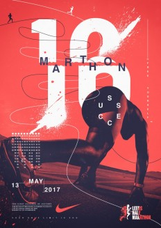 Poster Marathon Nike on Inspirationde