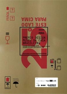 25th PD (2011): Pedro Henrique de Mattos Leme on Inspirationde